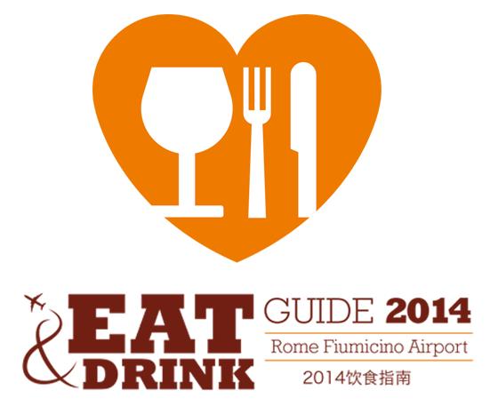 Eat&Drink Guide, guida enograstronomica di Fiumicino Airport