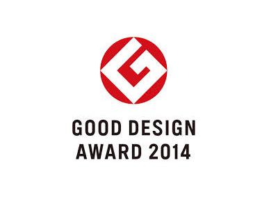 Il Good Design Award conferito ad Olimpia Splendid