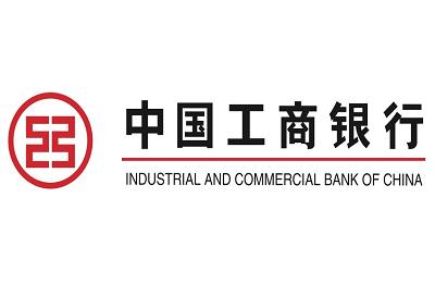 Cina: banca ICBC a Roma per consolidare rapporti bilaterali