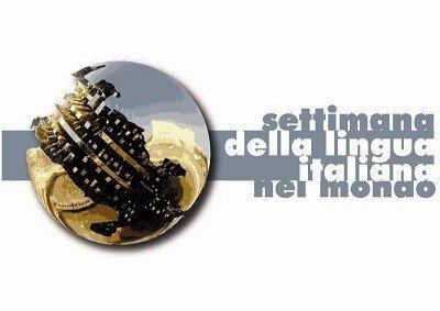 Lingua Italiana nel Mondo: premio The Bridge Book Award
