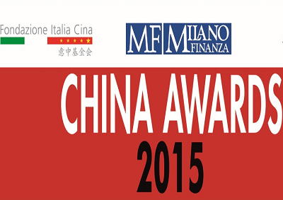 Premio China Awards 2015 aaziende italiane e cinesi emergenti
