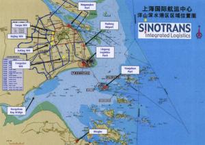 Sinotrans warehouses