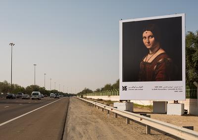Louvre Abu Dhabi lancia la Radio-Guided Highway Art Gallery