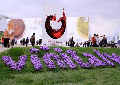 Premio Internazionale Vinitaly a Gallo Winery e Arnaldo Caprai